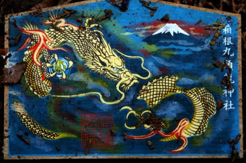 Dragon Prayer Board - Photo by Levi Rinker