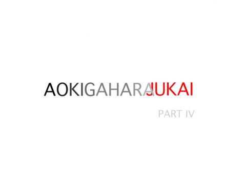aokigaharajukai4