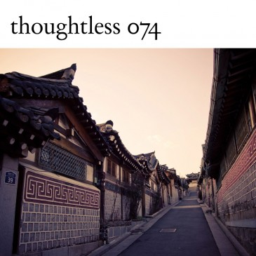 thoughtless074