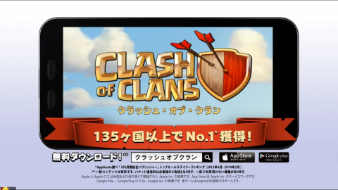 Clash Of Clans TVCM