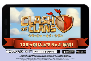 Clash of Clans Web and TV Campaign