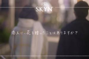 SKYN® Condoms Flower Cart Campaign