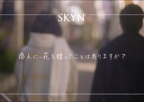 skyn892