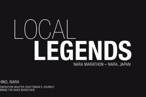 Local Legends – Nara Marathon (Part 1)   ASICS