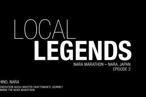 Local Legends – Nara Marathon (Part 2)   ASICS
